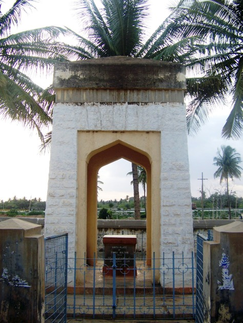 Tippu's Birth place