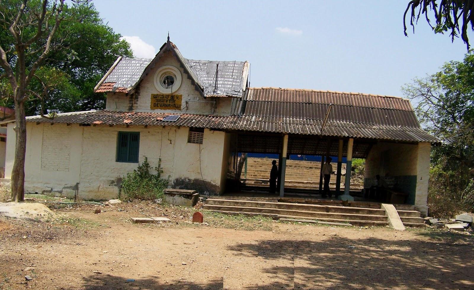Devanahalli railway station