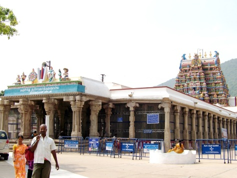 The Alagar Murugan Kovil