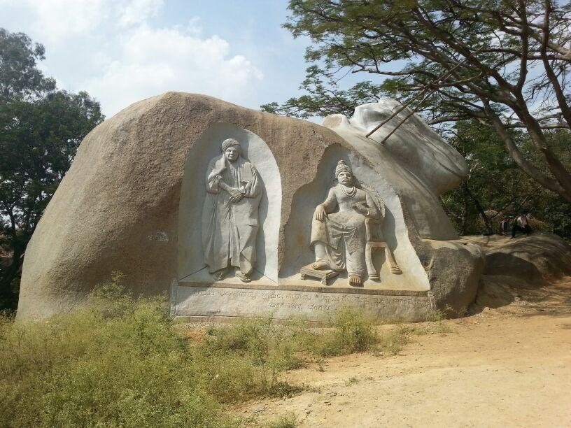 Sri Siddaganga Mutt