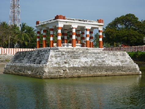 Sri Rama theertham