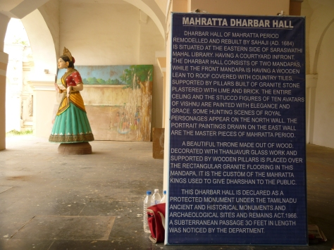 The Maratha Palace & the Tanjavur doll